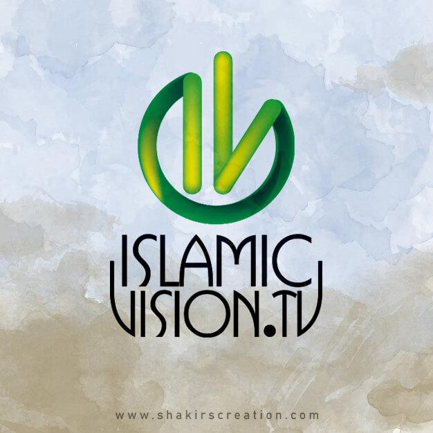 Islamic Vision